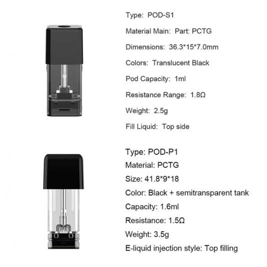 Сменный картридж VOOPOO DRAG Nano S1/P1 Pod